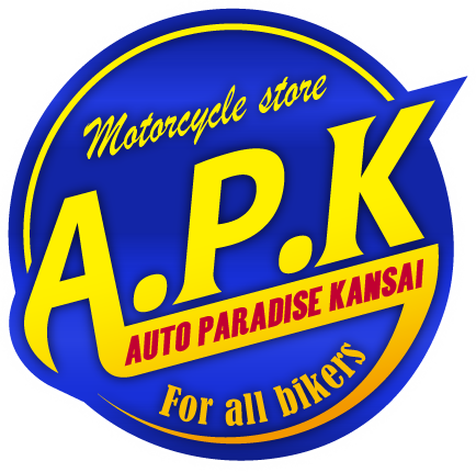 Companys who sell motorcycles within Japan